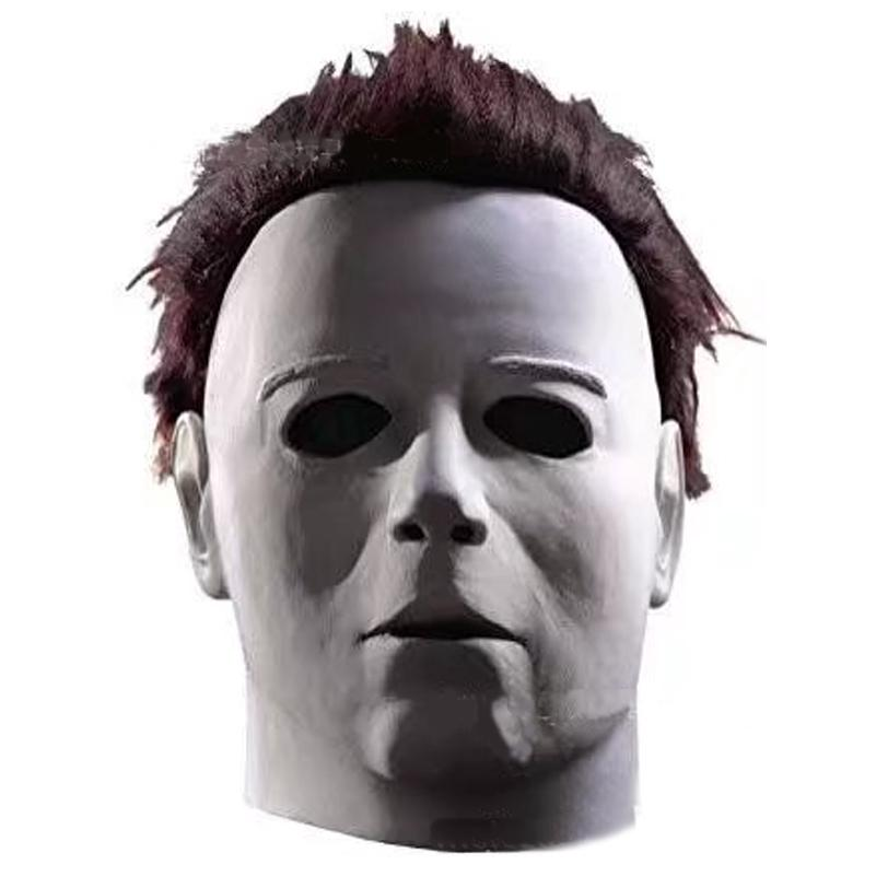 Michael Myers Mask Halloween 1.Michael Myers Cosplay Adult Full Head Face Mask Natural Latex Mask
