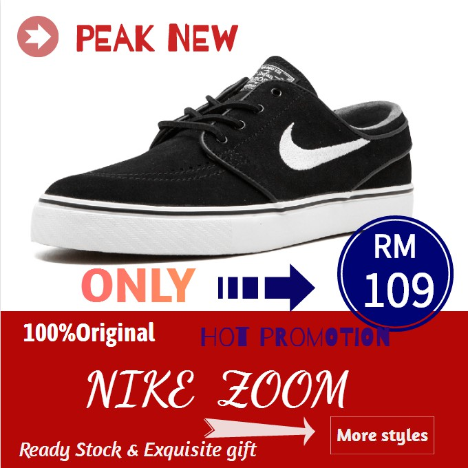 7df25c8a Nike SB Dunk Low QS Tannin Plus 745954-014 | Shopee Malaysia