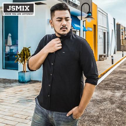 9b12be7b81f3d JSMIX Men s Plus Size (36
