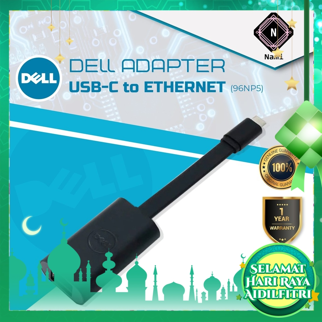 DELL USB-C TO GIGABIT ETHERNET (PXE Boot)