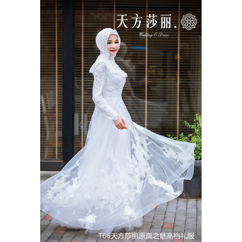 muslim wedding dress long sleeve white + headscarf (high-end customization)