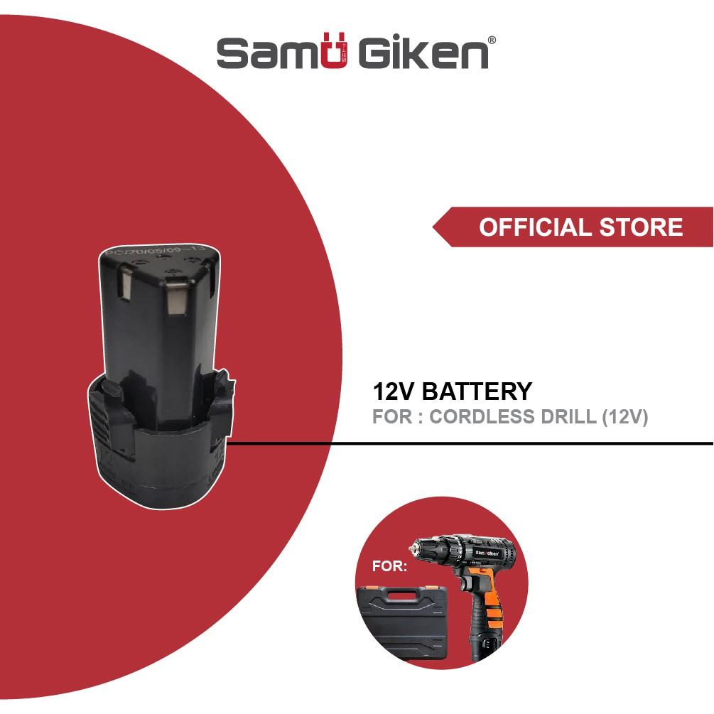 Samu Giken Battery Cordless Drill for 12V / 16.8V / 25V