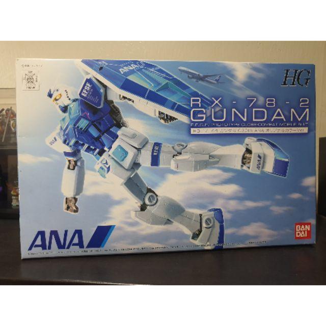 ANA limited HG 1//144 RX-78-2 Gundam Ver.G30th ANA original color Ver Plastic kit