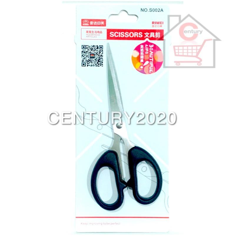 RIMEI Stationery Scissors Heavy Duty Extra Sharp Stainless Steel Scissors Multi-Purpose Scissors