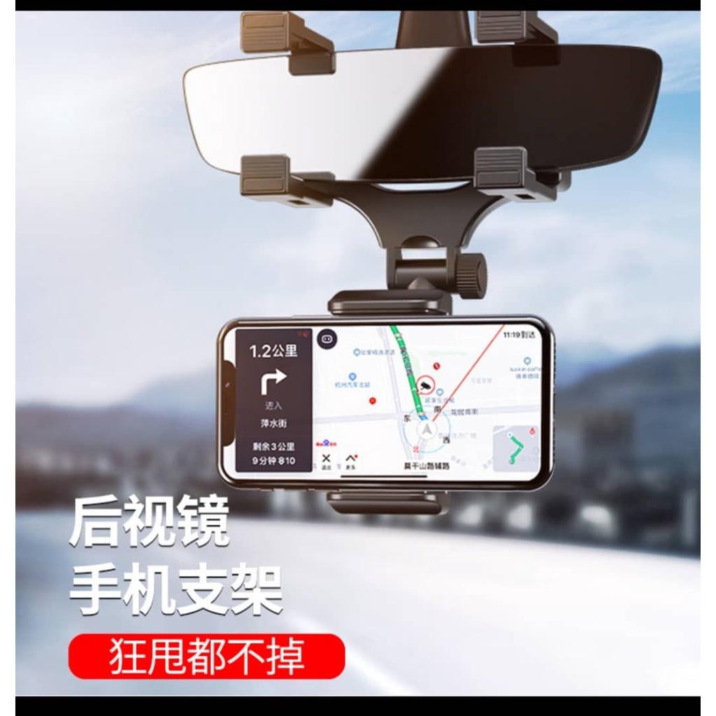 Car rearview mirror navigator mobile phone holder multi-function universal bracket car navigation fixing clip