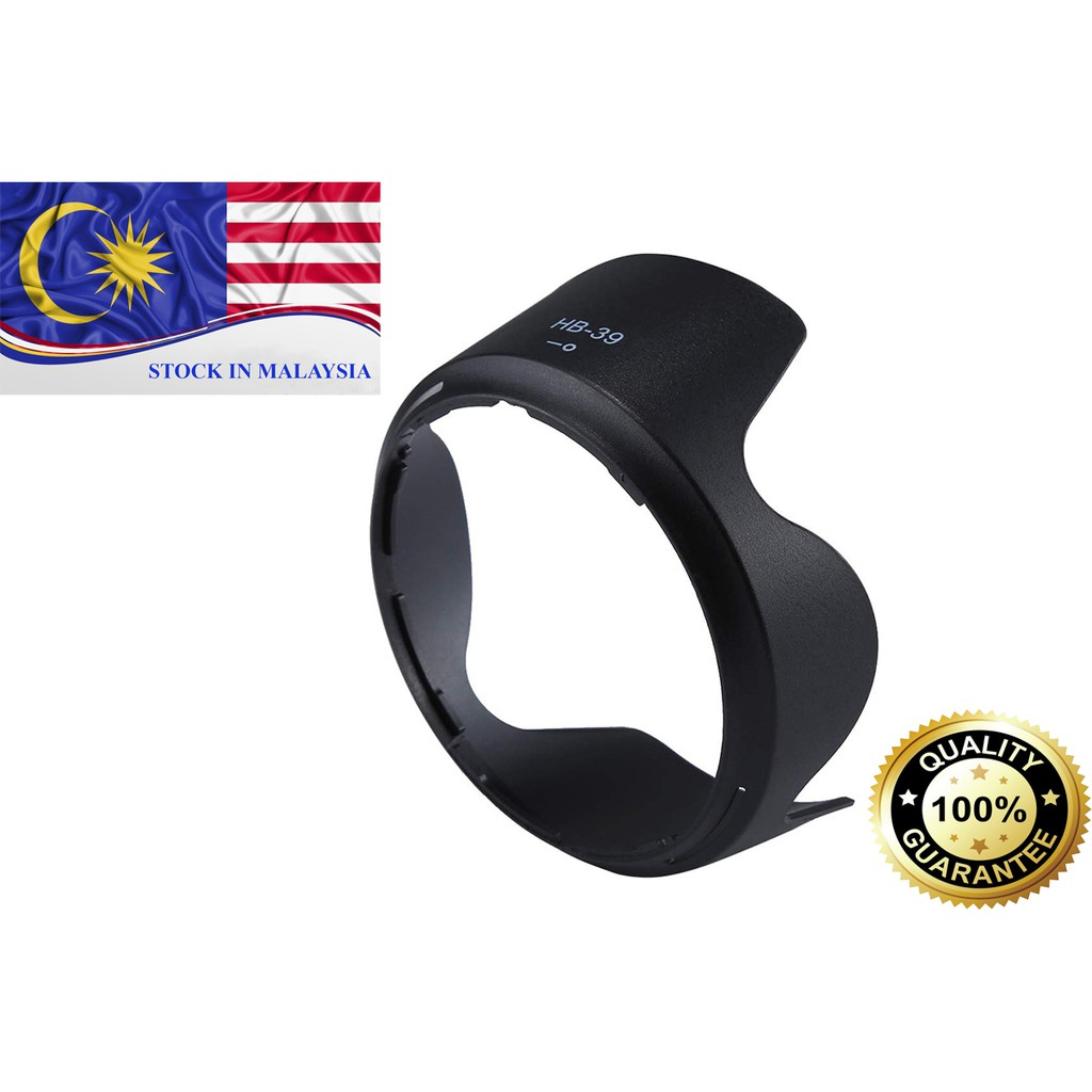 HB-39 HB39 Bayonet Lens Hood For Nikon AF-S 16-85mm f/3.5-5.6G ED VR, 18-300mm f/3.5-6.3G VR (Ready Stock In Malaysia)