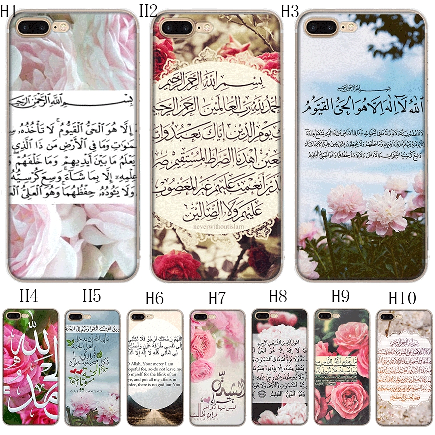 Phone Case for iPhone X XR XS Max Cover arabic quran islamic
