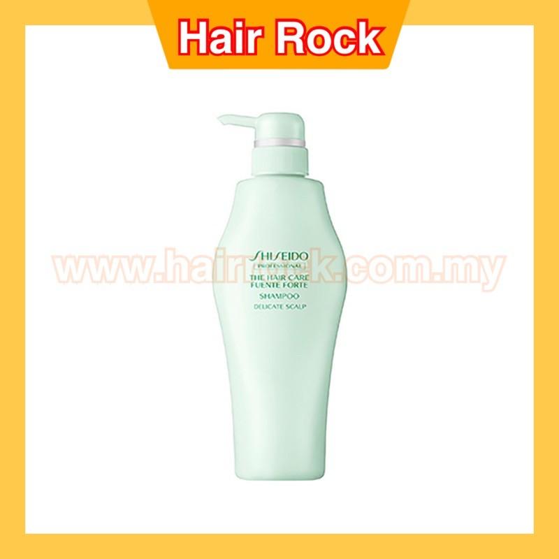 SHISEIDO THE HAIR CARE DELICATE SCALP TREATMENT