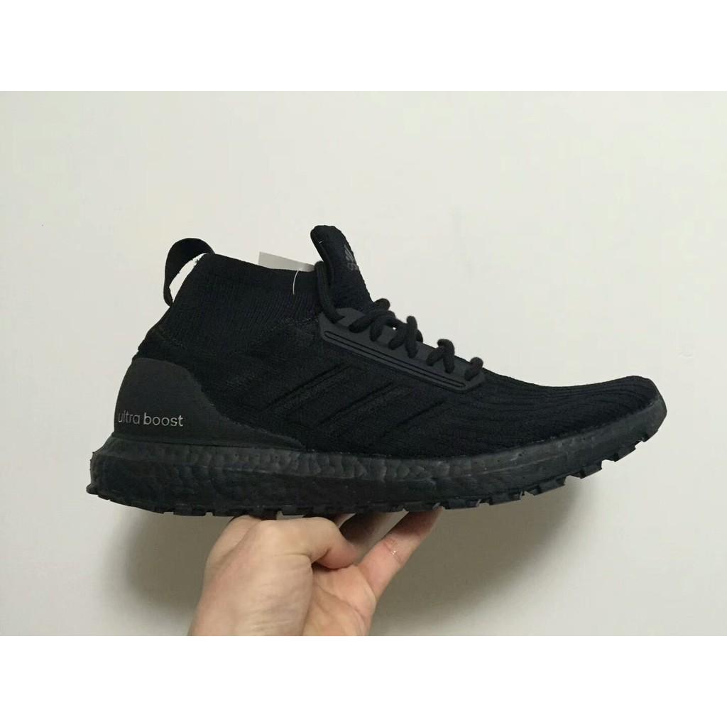 981bf2a77aabd Adidas Ultra Boost 4.0