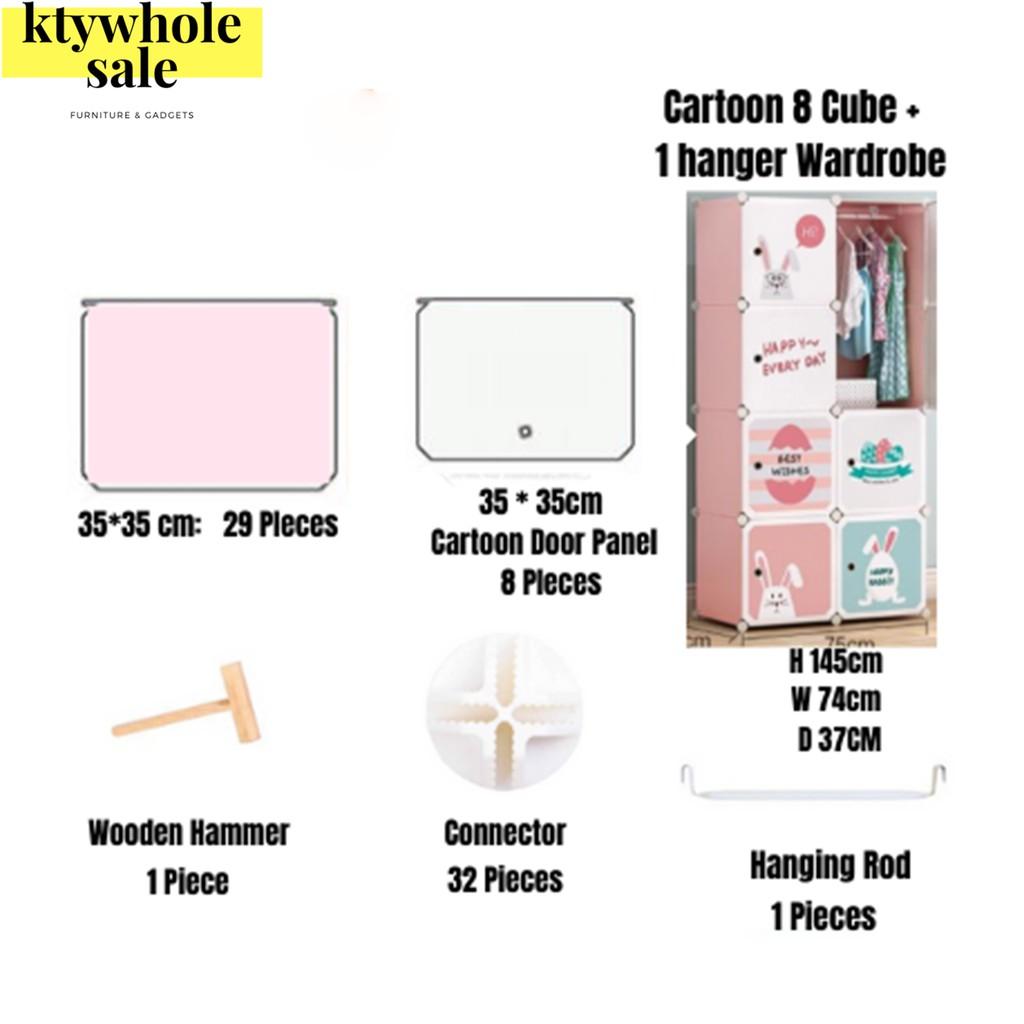 KTY DIY Cartoon Wardrobe Cabinet Cube Rack Clothes Storage Bedroom Wardrobe Cabinet