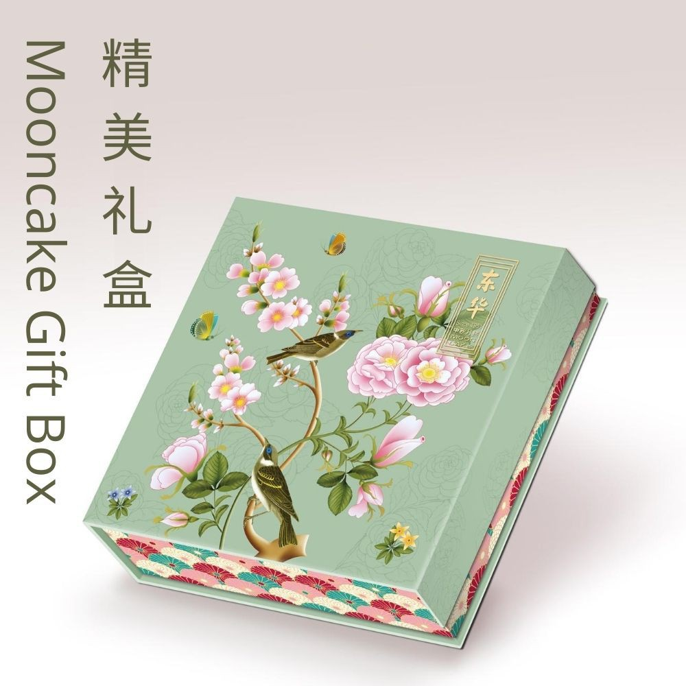 [Ready Stock] Mooncake Absolutely Low Sugar Black Sesame Pure White Lotus Paste Halal Tong Wah Moon Cake With Gift Box