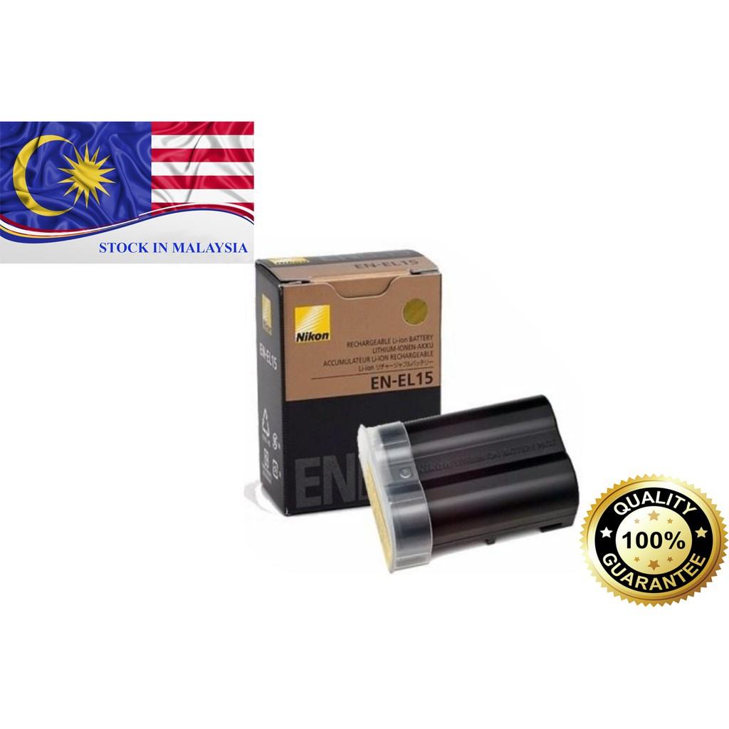 Nikon EN-EL15 Rechargeable Li-ion Battery For DSLR (Ready Stock In Malaysia)