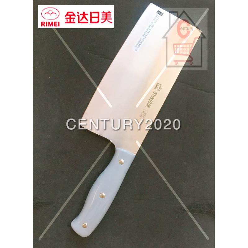 RIMEI Slicing Knife Kitchen Knife High-Class Stainless Steel Knife 7231