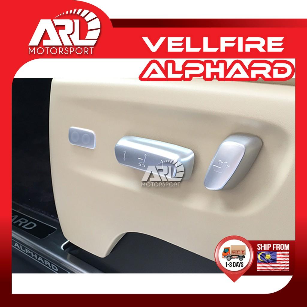 Toyota Alphard / Vellfire (2015-2020) AH30 AGH30 Seat Control Button Cover Silver Car Auto Acccessories ARL Motorsport