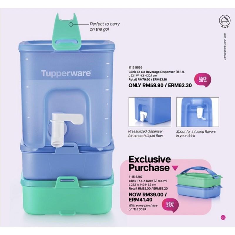 Tupperware Click To Go Beverage Dispenser