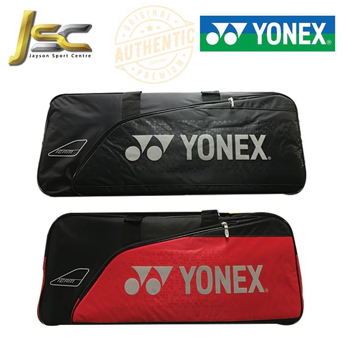 Yonex Sunr 4911TH BT3-SR Tournament Bag