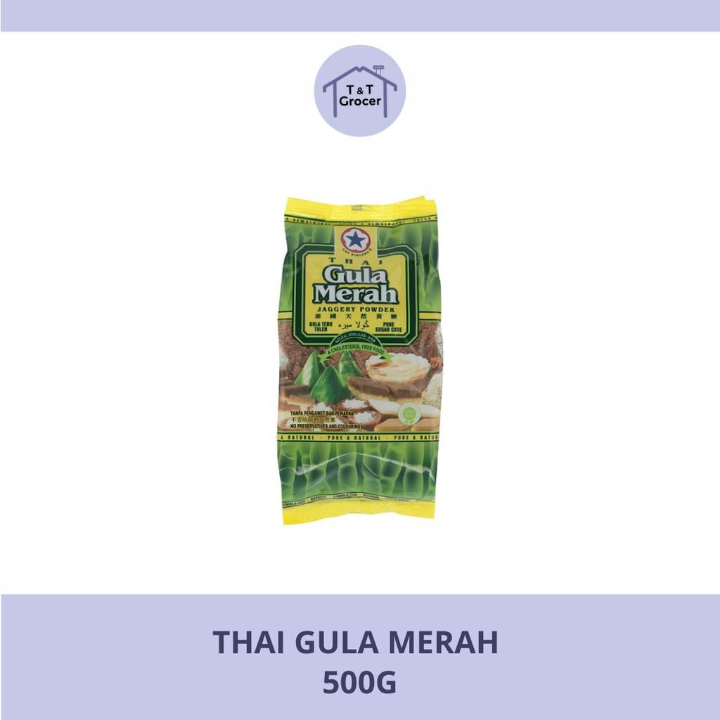 Thai Gula Merah Cap Bintang (500g)