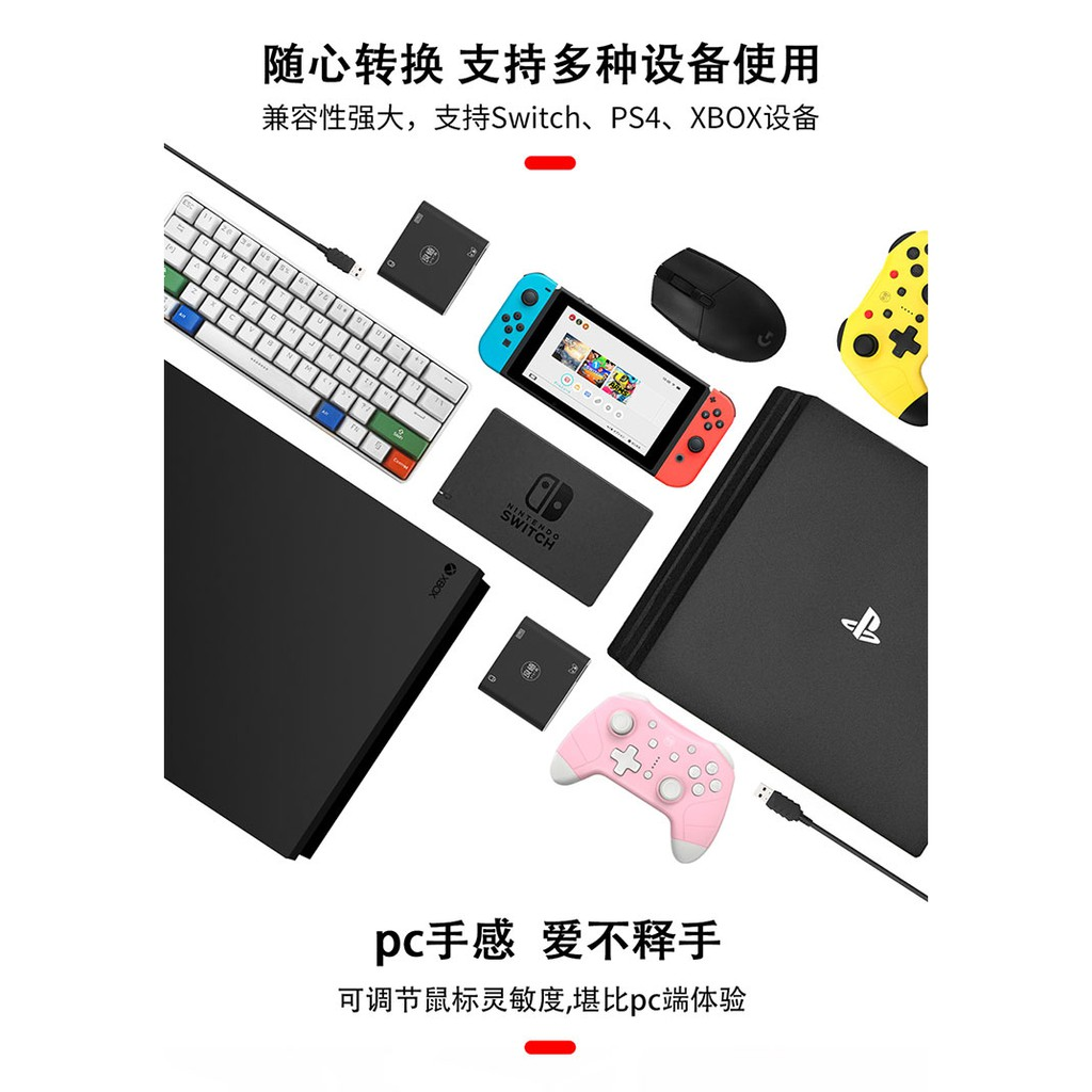 Good value original PS4 SWITCH NS XBOX ONE X mouse and keyboard converter  mouse