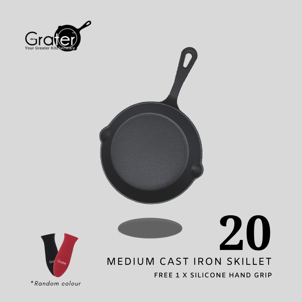 "20CM GRATER Pre-Seasoned Cast Iron Skillet Round Pan [ 7.75""]"