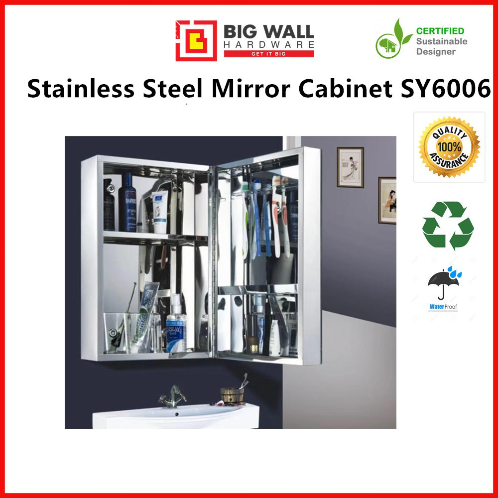 Stainless Steel Mirror Cabinet SY6006 (600mm x 400mm)