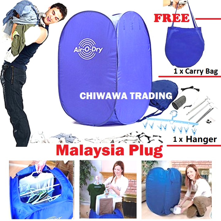 【MALAYSIA Plug】Air O Dry Electric Clothes Dryer Machine Compact Bag Wardrobe Laundry / Pengering