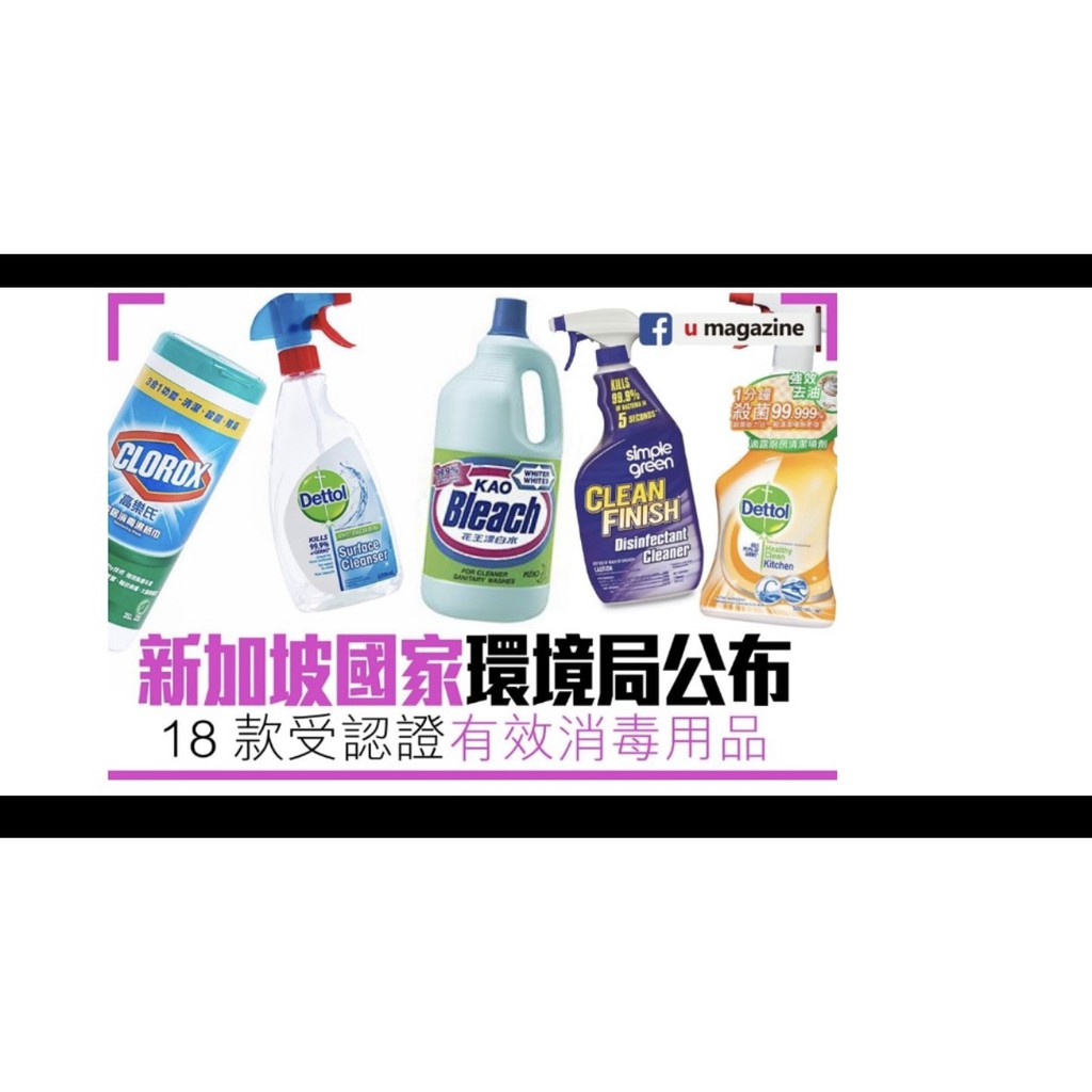 [READY STOCK & FAST SHIP] CLOROX 35 WIPES WET TISSUE DISINFECTING KILLS 99.9% VIRUSES BACTERIAS