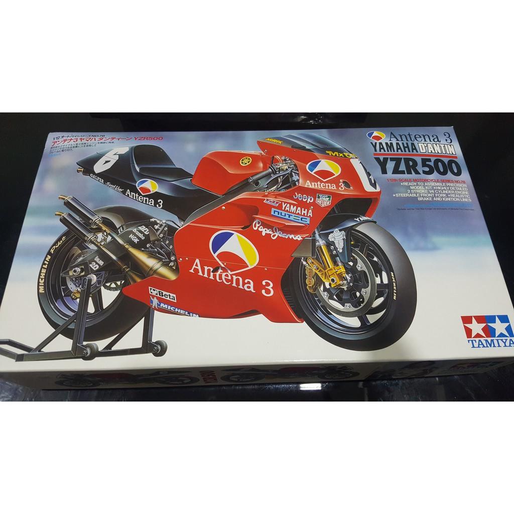 1 12 Tamiya Ducati 916 Shopee Malaysia Scale Kits Desmosedici