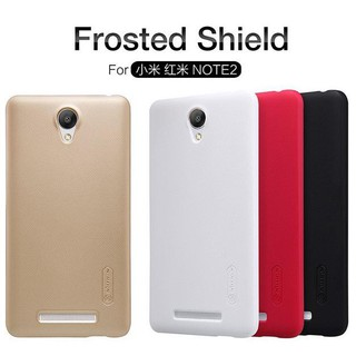XIAOMI Redmi Note 2 NILLKIN Frosted Shield Case FREE Screen Protector