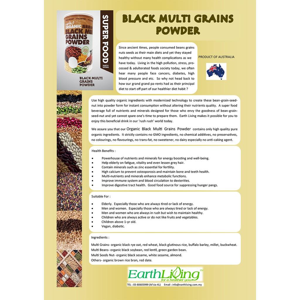 折扣 Earth Organic Super Food Beverage (Super 8) 500G