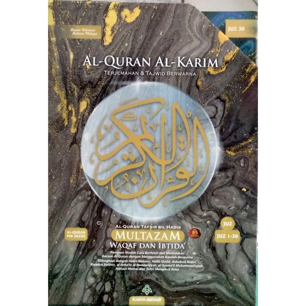 Al-Quran Multazam Wakaf Dan Ibtida' Per Juzuk (Juz 1 - 30) Saiz B5 (Karya Bestari)
