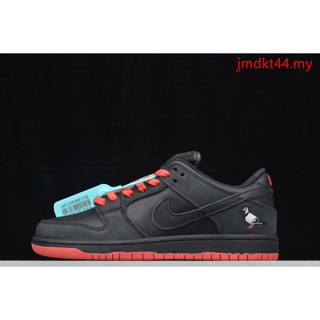 finest selection a6132 d40c2 Nike SB Dunk Low Pigeon Black Low-Band Black Pigeon Joint-Named Sneakers