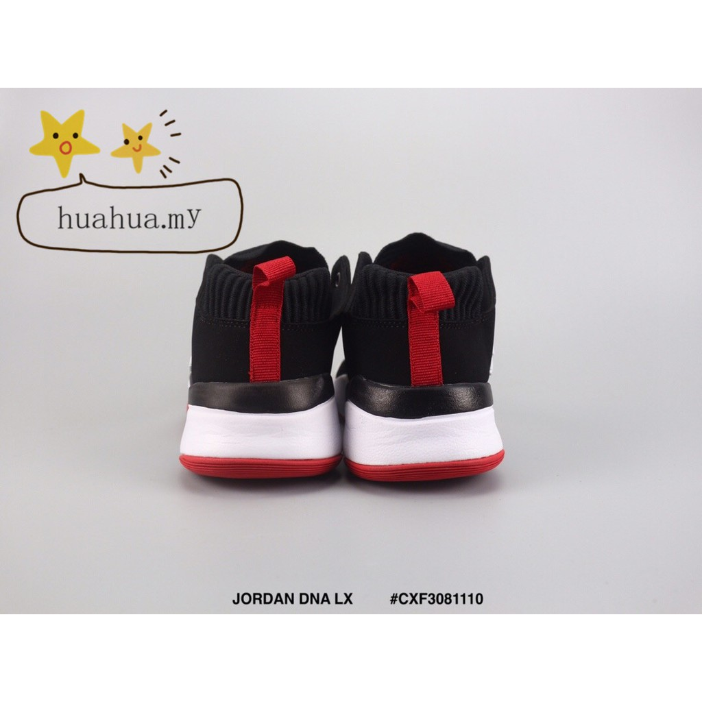 pretty nice 574ad c533a 💕Ready Stock💕 JORDAN DNA LX Low-cut basketball shoes Black ...