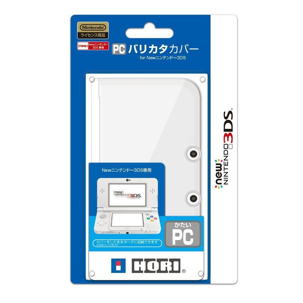 Hori New Nintendo 3DS LL XL Protect Case Cover Clear