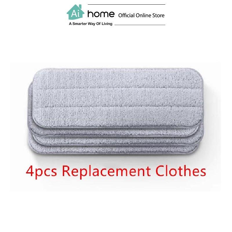 DEERMA TB01 Water Spray Mop Cleaning Cloth [ 4 Pcs Per Box ] [ Ai Home ]