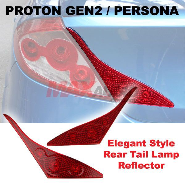 [FREE Gift] [CLEARANCE] PROTON GEN2/ PERSON Super Cool Elegant Style Bright & Safety Rear Tail Lamp Reflector (Pair)