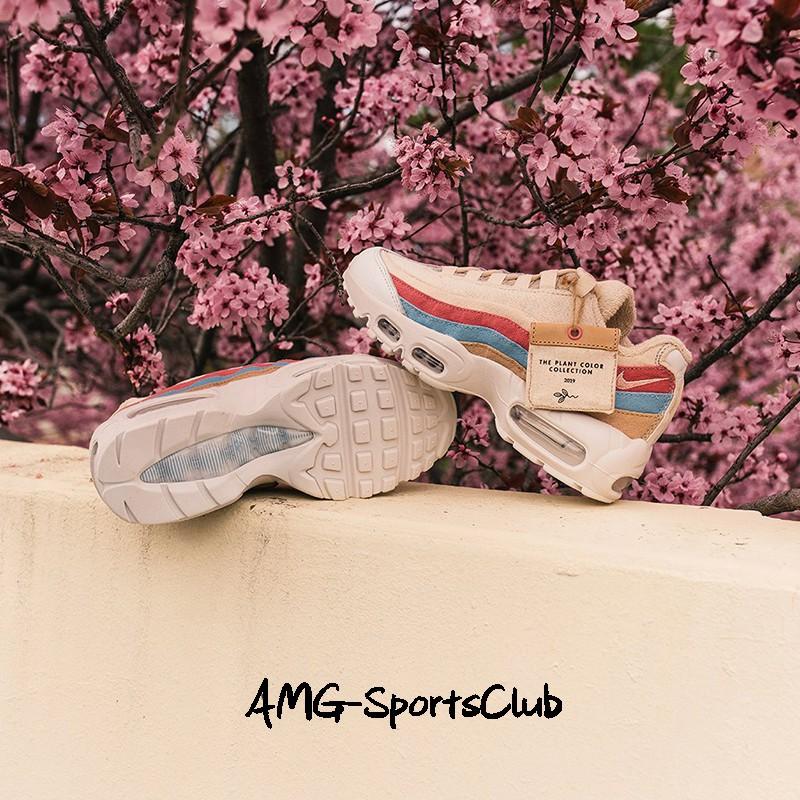 Nike Air Max 95 Plant Color CD7142 700 CD7142 800