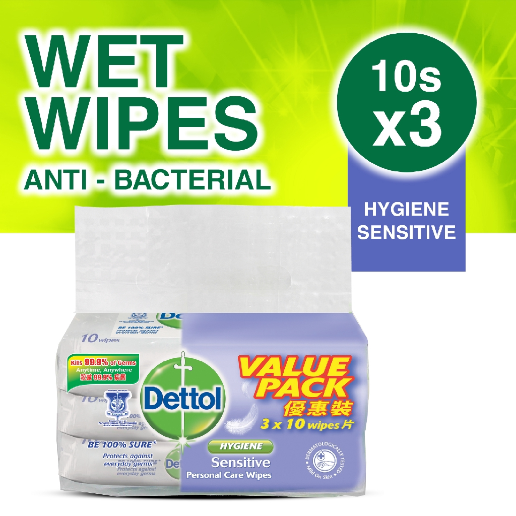 Dettol Hygiene Sensitive Personal Care Wipes (10s x 3)