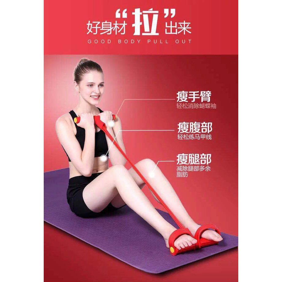 4 Tube Foot Pedal Fitness Puller Elastic Pull Rope Exercise Sport Workout Equipment [READY STOCK] 多功能脚蹬拉力器
