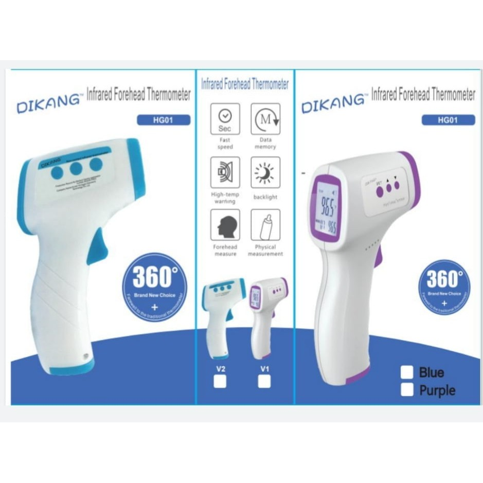 Non Contact Infrared Thermometer 1 year warranty