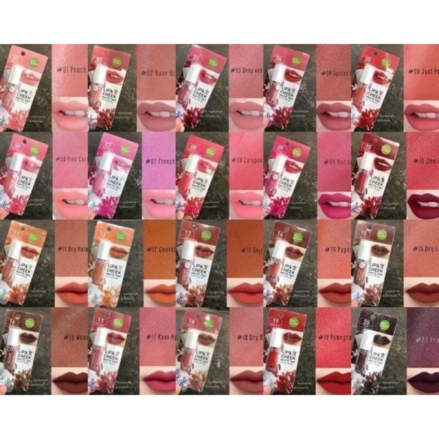 Baby Bright Lip & Cheek Matte Tint เบบี้ไบร์ท ลิป แอนด์ ชิกค์ 2.4 กรัมเบอร