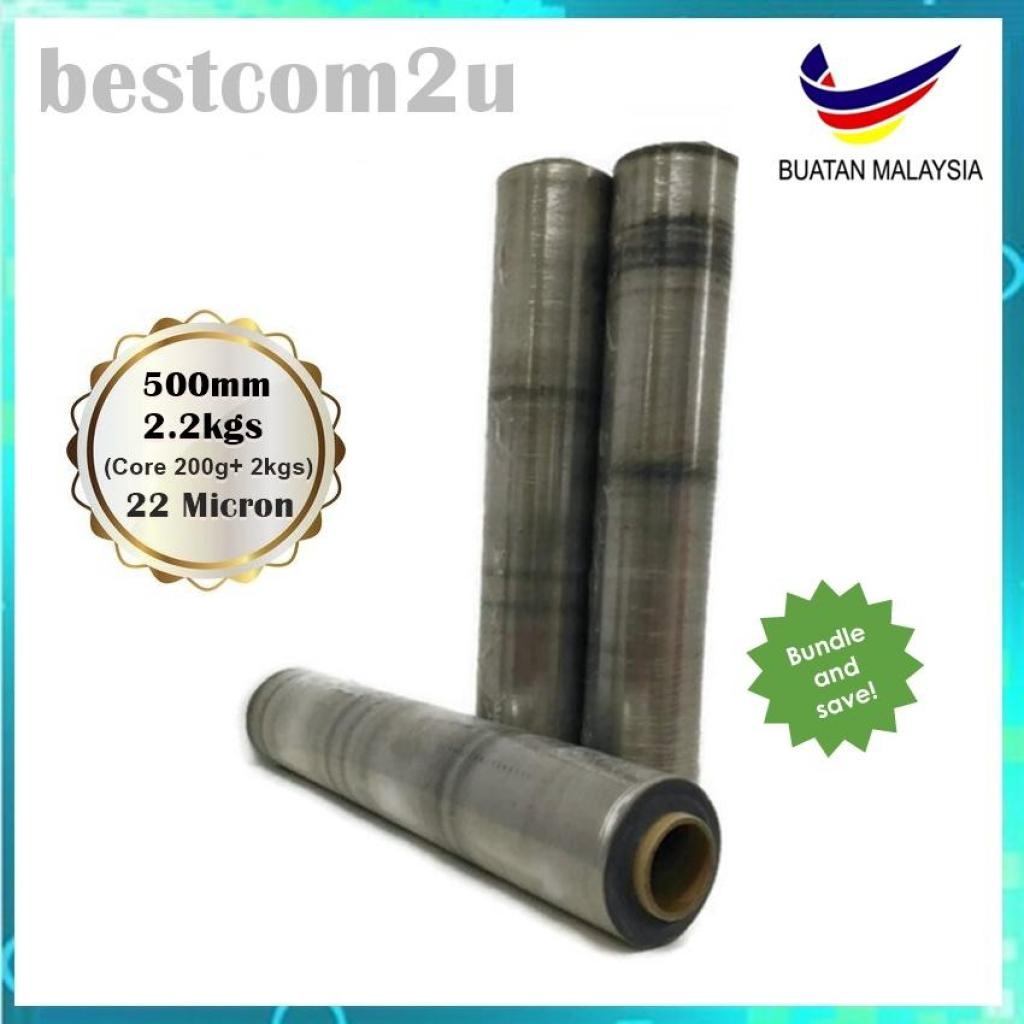 1x] 500MM (W) 2 2KG / 22 Micron Recycle Clear Wrapping