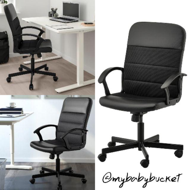 Mco On Ikea Renberget Swivel Chair