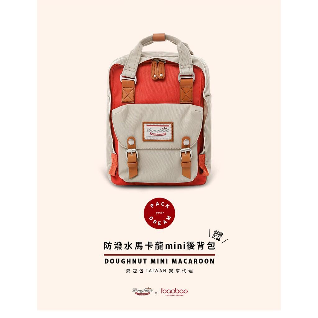 f3faf2392 Doughnut Waterproof Macaron Color Backpack Chestnut Orange 防泼水马 ...