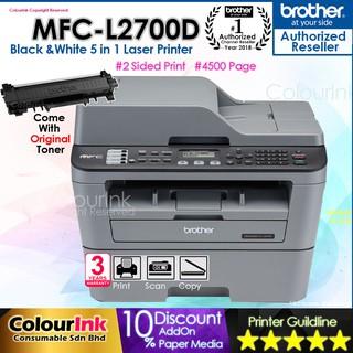 Brother MFC-T4500DW Original Ink Tank A3 Duplex A3 Scan Wireless Printer  Similar L1455 7740 ix6870 free Bluetooth speake