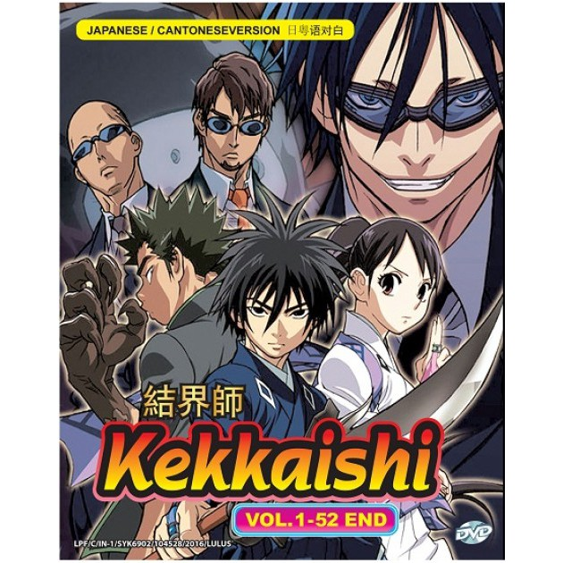 Kekkaishi TV 1