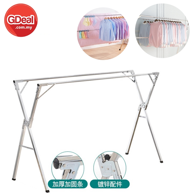 GDeal 2.0m Double Pole Balcony Drying Rack Laundry Clothes Hanger Rak Pengering Baju رق ڤڠريڠ باجو