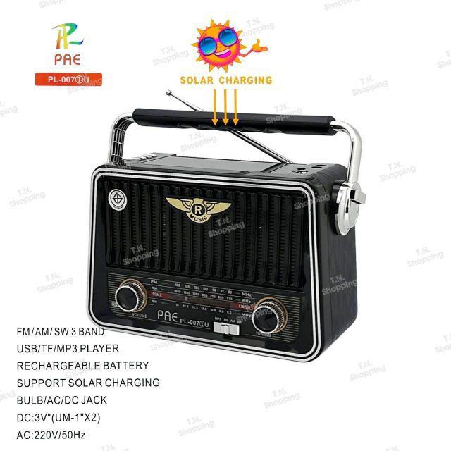 PAE วิทยุ ลายคลาสสิค FM AM/USB / MP3 /SDCARD รุ่น P