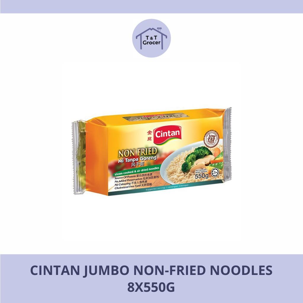 Cintan Jumbo Non-Fried Noodles 550g <Wholesale>