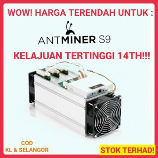 Used Antminer S9 13 5T with Bitmain Psu