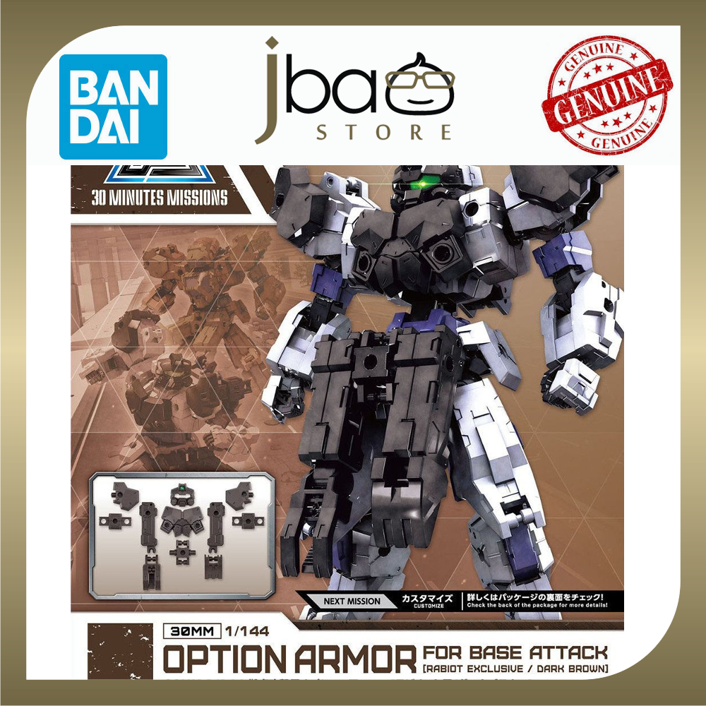 Bandai 16 1/144 30MM Option Armor for Base Attack Rabiot Exclusive Dark Brown 30 Minutes Missions